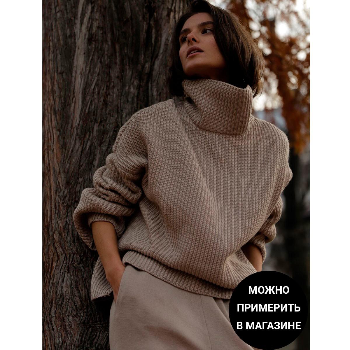 Свитер Fiore Bianco купить в интернет магазине Украина